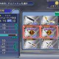 【DFFOO速報】武器は限界突破するべき!?突破後の能力との差を比べてみた!