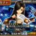【DFFOO速報】6月ガチャ!!第二弾は格闘武器が集結!!おすすめ武器を紹介!!